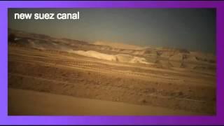 أرشيف قناة السويس الجديدة  الحفر والتكريك فى 29يناير2015
