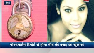 Actress Kritika Choudhary found dead in house; murder suspected