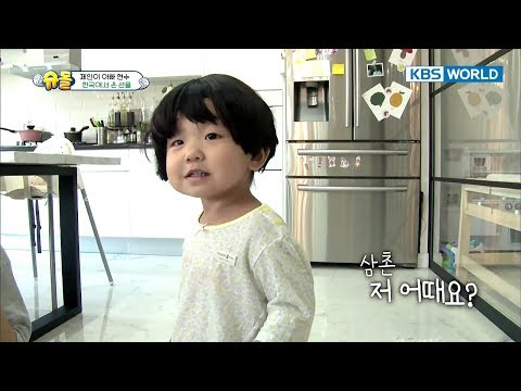 Janes present from Korea, Stop asking, its a daughter. [The Return of Superman / 2017.10.22]