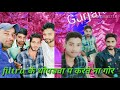 R ye Gama aale deeth na fsayia beta sing Mp3