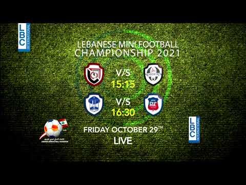 Mini Football Playoffs LEG 1 - مباريات الربع نهائي بالميني فوتبول  - نشر قبل 13 ساعة