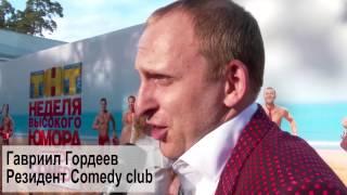 """Илья Шиян """"Неделя высокого юмора"""" Юрмала 2014"""
