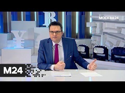 """""""Фанимани"""": эксперты оценили скидки по акции """"черная пятница"""" - Москва 24"""