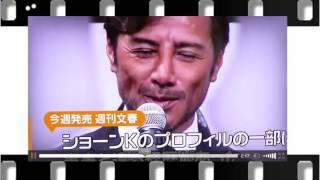 加藤浩次 vs ショーンK  加藤がショーンKのコメントに噛み付く!? ショーンk 検索動画 23