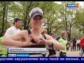 Регистрация на марафон Бегущие сердца mp3