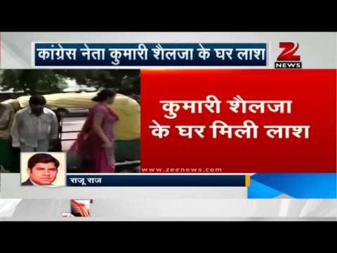 Dead body found at Congress leader Kumari Selja's residence