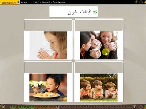 Learn Arabic Interactive Demo video