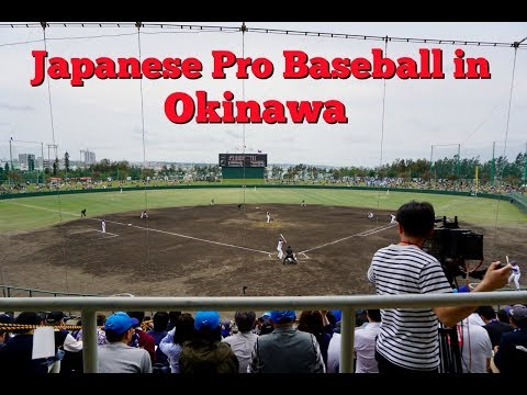 Japanese Baseball Spring Training and the Evo's New Paint!!!