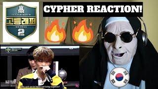 High School Rapper 2 (고등래퍼 2) - Cypher Compilation (학년별싸이퍼) Ft. 조원우, 김하온, 배연서, 김윤호 ETC. | REACTION!