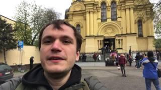 Празднуем Пасху в Варшаве - Польша ( Православная церковь в Варшаве )(, 2017-04-17T19:35:11.000Z)