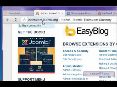 Мультиязычный сайт на CMS Joomla 2.5 (Часть 2)
