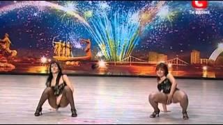 "Украина мае талант 2 / Донецк / ""Райские пташки"""