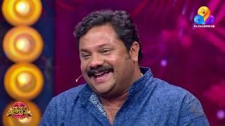 ഹരീഷ് കണാരന്റെ വിശേഷങ്ങൾ | Best Of Comedy Utsavam