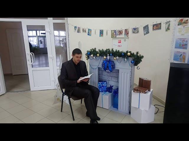 Изображение предпросмотра прочтения – АлександрГаркавый читает произведение «Она сидела на полу...» Ф.И.Тютчева