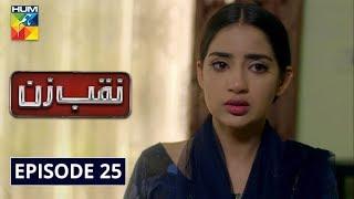 Naqab Zun Episode 25 HUM TV Drama 5 November 2019