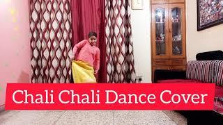Chali Chali THALAIVI | Chali Chali Dance Cover | Kangana Ranaut | Saindhavi Prakash | Vijay