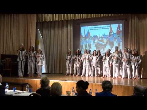 Инсценированная песня Бухенвальдский набат