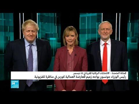 رئيس الوزراء البريطاني يواجه زعيم المعارضة في مناظرة تسبق الانتخابات البرلمانية  - نشر قبل 33 دقيقة