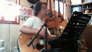 第41回ハマフォーク歌会 2010年6月12日(土) 根岸 ベアカフェ.