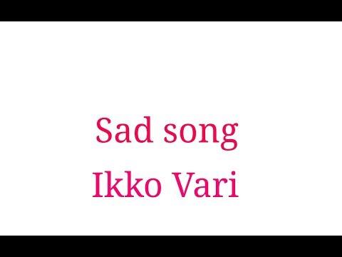 Ikko vari new punjabi korean mix sad song...