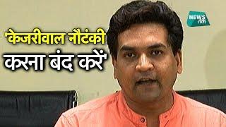 सत्याग्रह पर बैठे कपिल मिश्रा ने बताया क्यों धरने पर बैठे हैं केजरीवाल-LIVE VIDEO