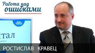 Ростислав Кравец и Дмитрий Джангиров,