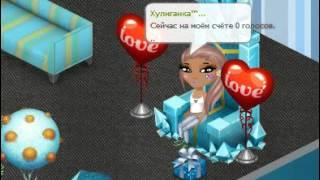 Доказательство как получить ВИП-СТАТУС бесплатно! без обмана! Аватария-мир где сбываются мечты!