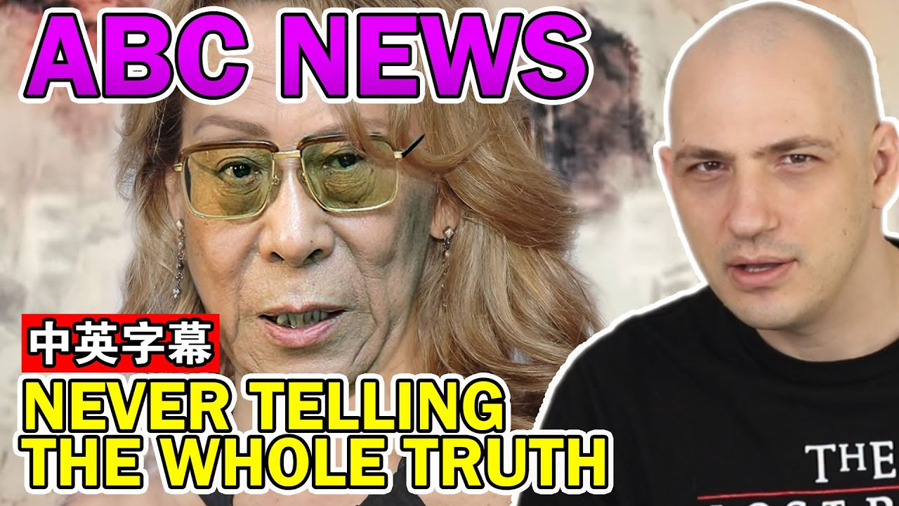 ✖️ABC News: Never Telling the Whole Truth