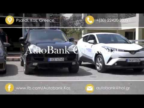 Rent A Car Kos Autobank Car Hire In Kos From 21
