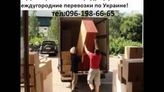 видео вывоз стиральной машины