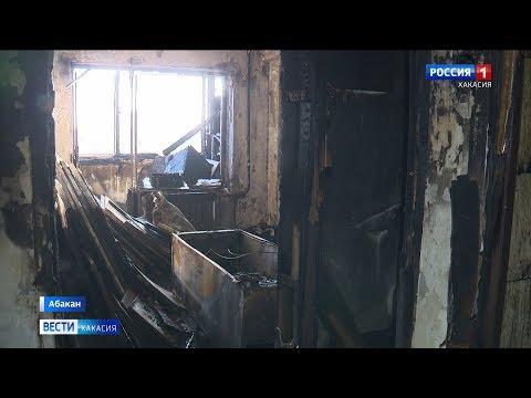 Ночной пожар и его последствия. В центре Абакана из многоэтажного дома эвакуировали людей