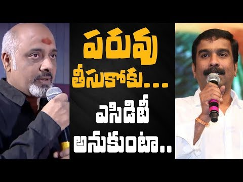 War of words between lyricists Ramajogaiah Sastry and Bhaskarabhatla || Indiaglitz Telugu