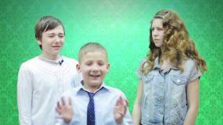 видео Виды семейного отдыха бывают разные