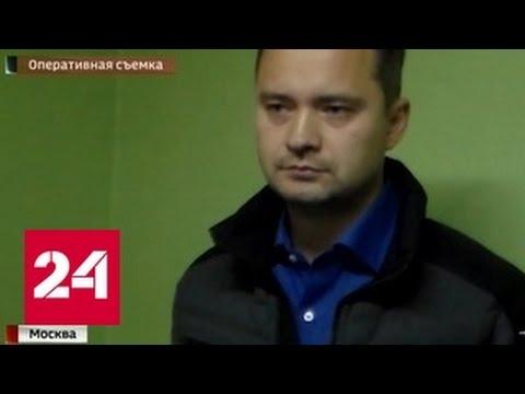 В Москве арестовали за взятку сотрудника налоговой инспекции