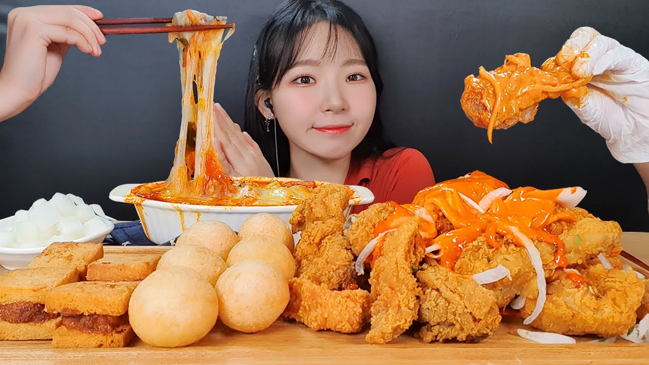 투존치킨 앵그리어니언 치킨 먹방! 그리고 치즈듬뿍떡볶이에 치즈볼 멘보샤🧡 SPICY ONION CHICKEN Cheeseball Menbosha  Mukbang