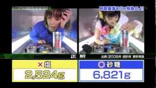 S/mileage members Wada Ayaka and Fukuda Kanon in DERO! Stay with th...