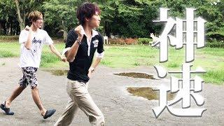 モデル歩きでオリンピック代表を目指す男達の青春。【vs4】 thumbnail