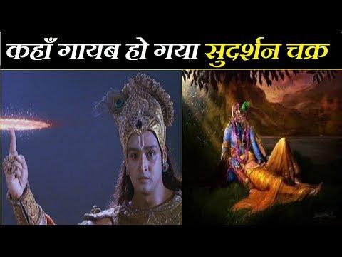 Video - भगवन कृष्ण की हैरान कर देने वाली लीला