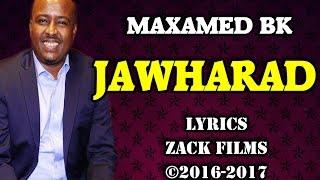 maxamed bk jawharad ᴴᴰ 2017 zack films