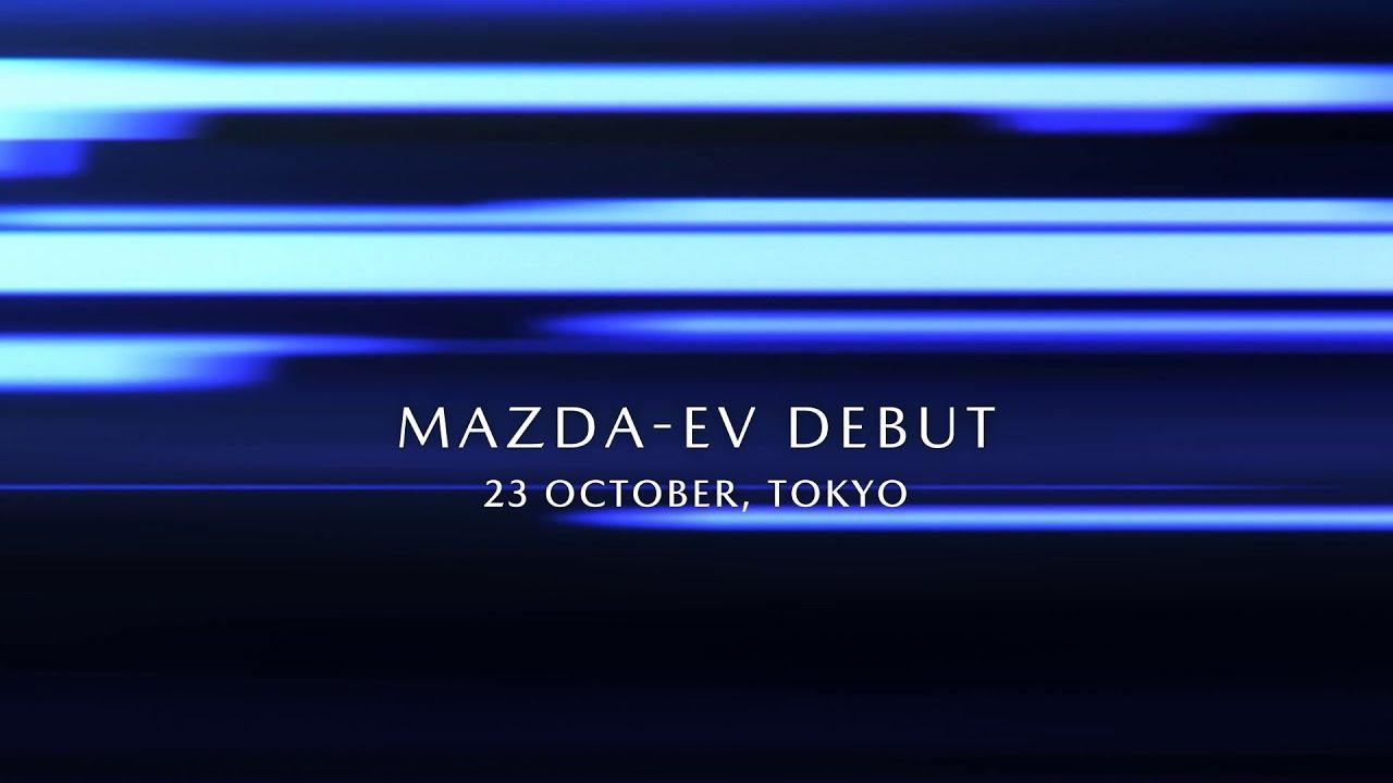 New #Mazda #ElectricVehicle: Design Rethought - YouTube