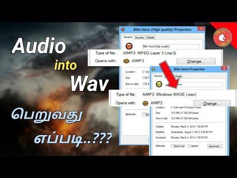 how-to-convert-audio-into-wav