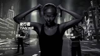 奧比斯 - 保柏「盲俠行」2011
