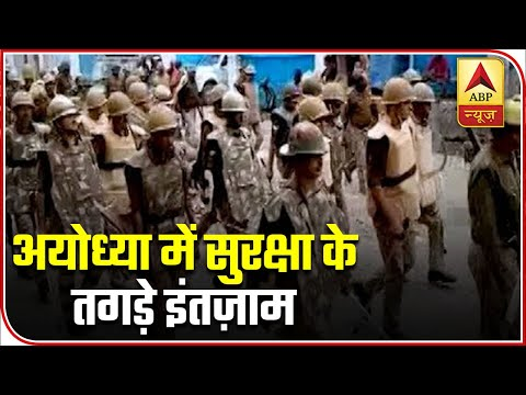 Security Tightened Ahead Of Verdict In Ayodhya Land Dispute Case | ABP News