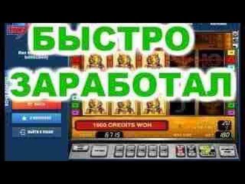 Тактика игры казино вулкан slotobar казино