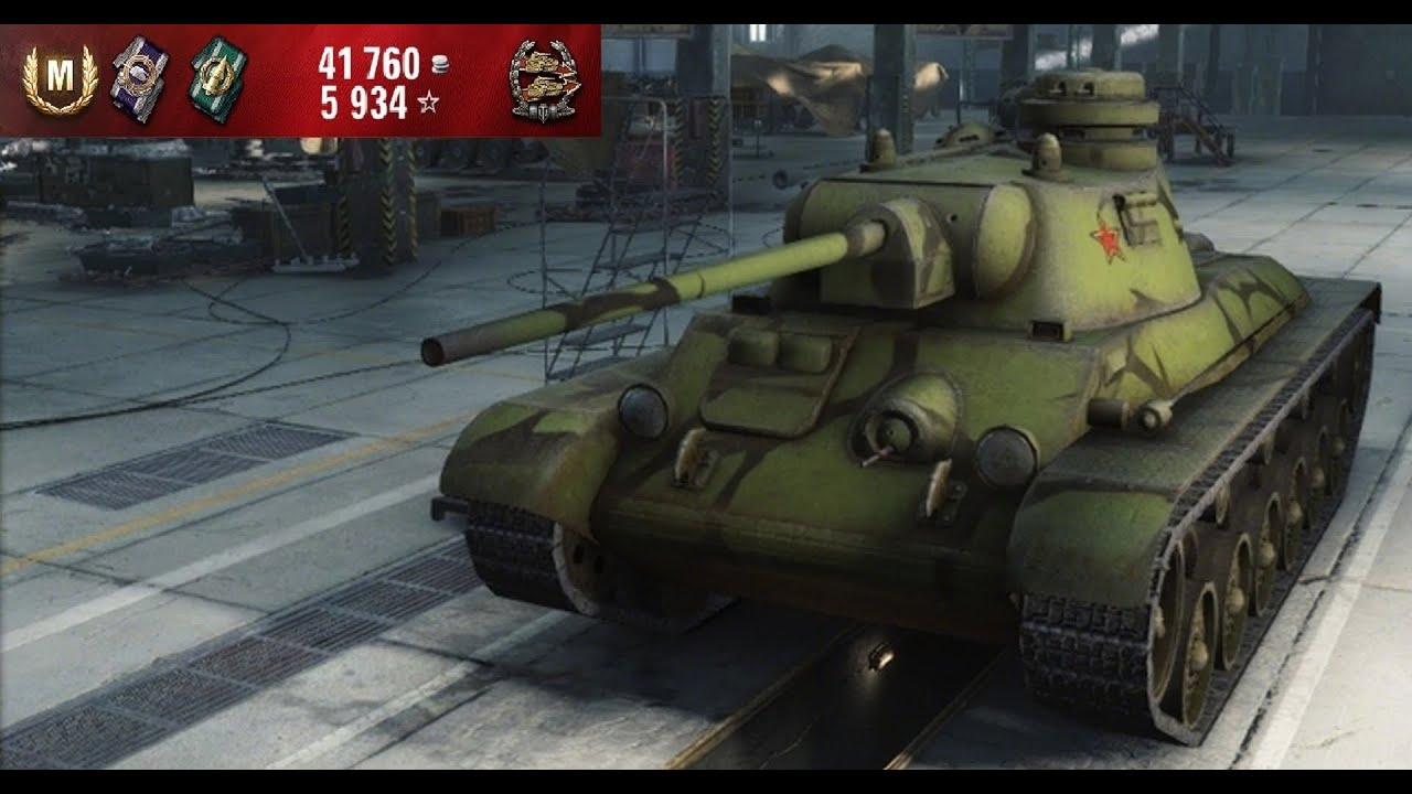 A 43 Wot wot - a-43 (ace tanker, confederate)