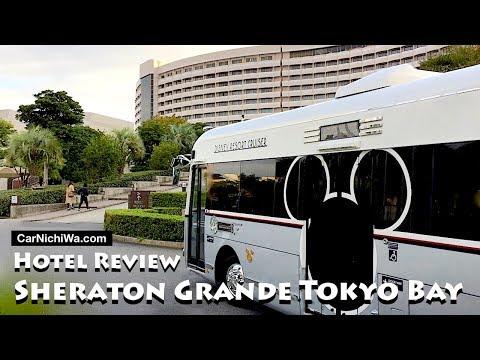Hotel Review | Sheraton Grande Tokyo Bay | Visiting Tokyo Disney Resort | CarNichiWa.com