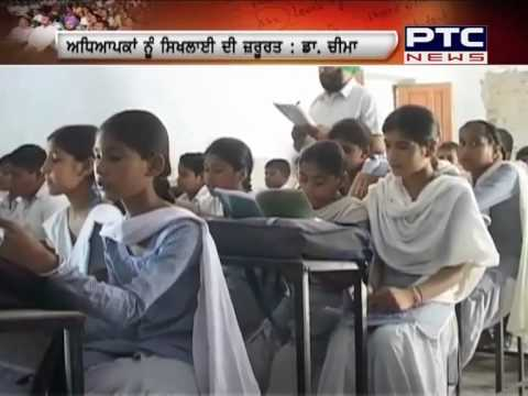 Punjab English Teachers Failed in English Test