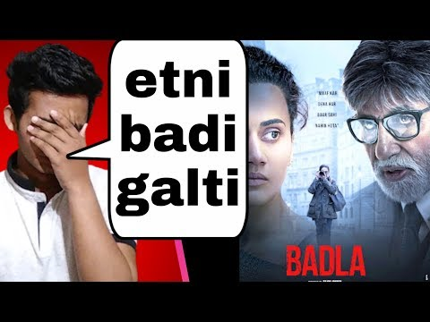 BIG Mistake Found In Badla Movie | Itni Badi Galti Kaise Kar Sakte Hai Ye Log?