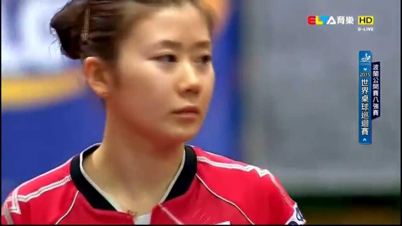 2015 polish open ws qf liu shiwen fukuhara ai hd full match