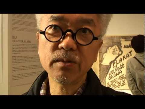 Prof. Koichi Sato and Prof. Takashi Akiyama on Polish poster design